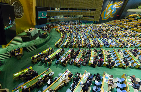 Wide view of the United Nations General Assembly hall.