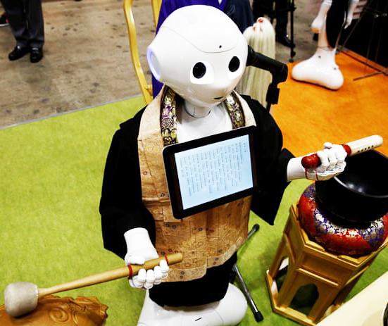Pepper is a robot that performs funeral rites.